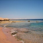 Das Wetter in Sharm el Sheikh im April